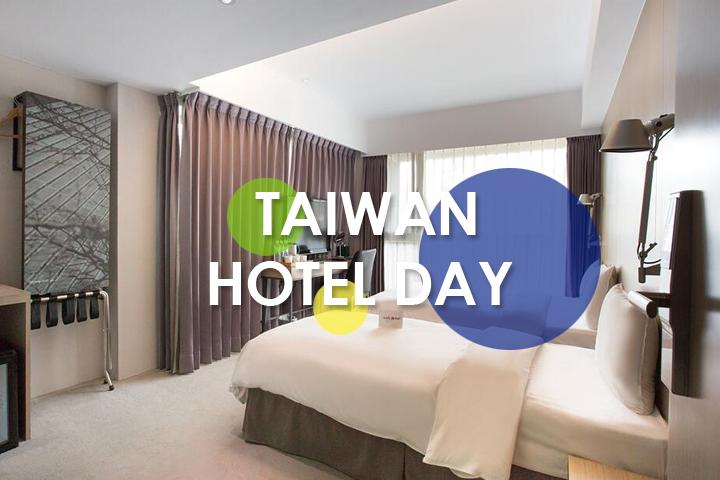 taiwan-hotel-day