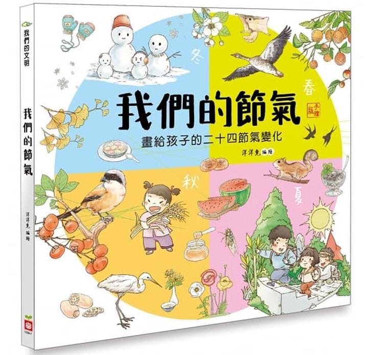 04-kids-books-yowfwu