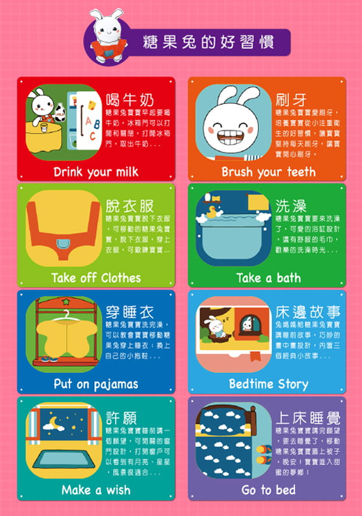 08-baby-cloth-book-newwis-08