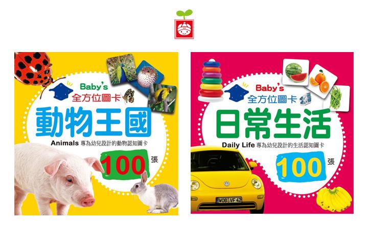 168books-big-pic-01