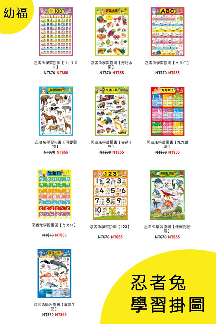 168books-big-pic-05