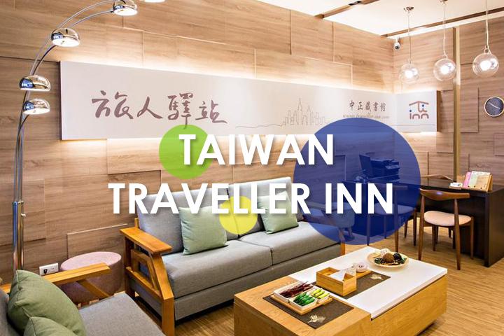 taitung-traveller-inn