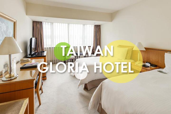 taiwan-gloria-hotel