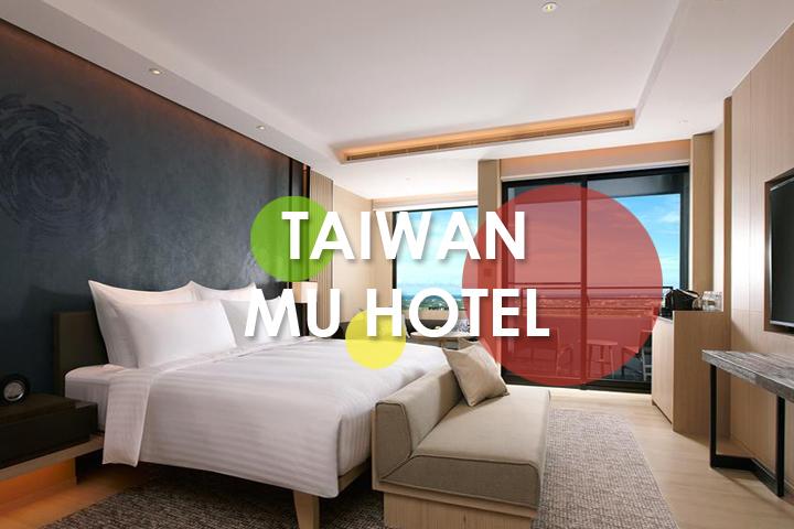 taiwan-mu-hotel