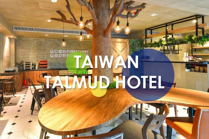 talmud-hotel