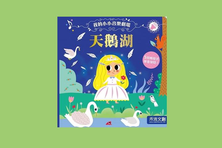 03-baby-sound-book-pick