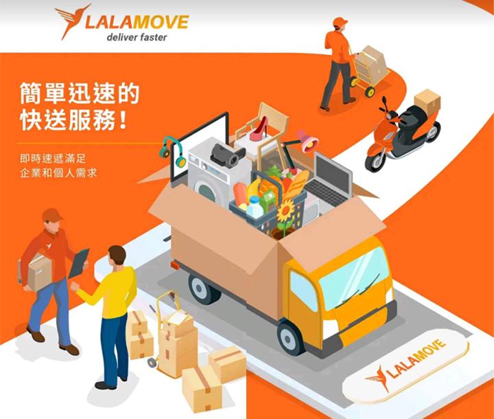 lalamove-app-pic-03