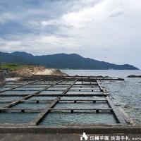 海洋牧場 貢寮活海鮮景觀餐廳 尚青九孔鮑