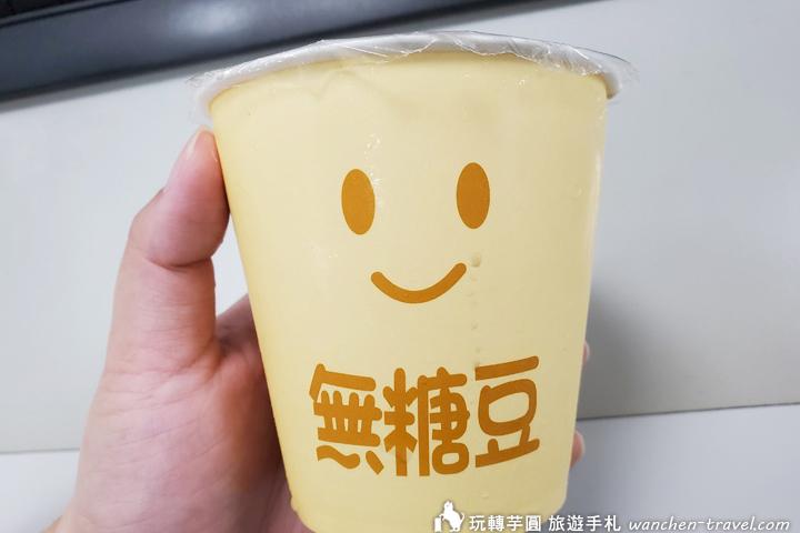 shuanglian-tsai-pan-fried-bun_200703_0006