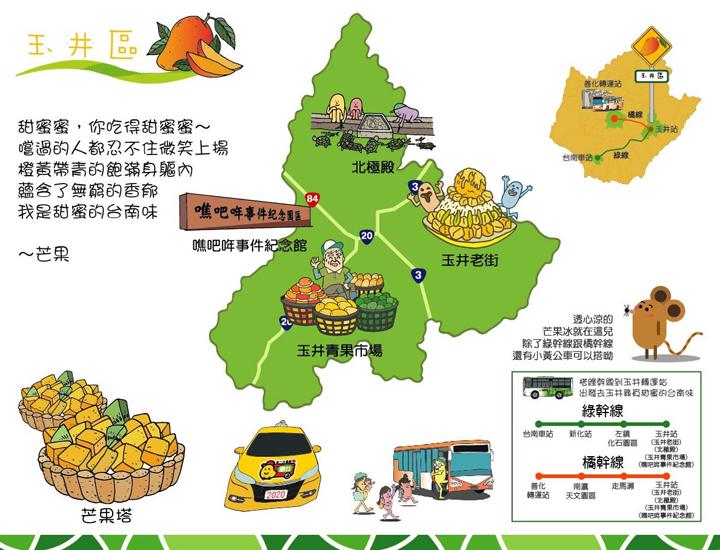 tainan-mango-gift-box-202007-01