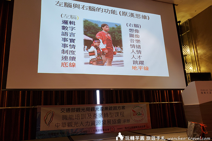 taiwan-indigenous-people-course (5)