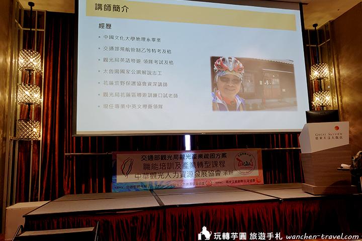taiwan-mountain-story-course (3)