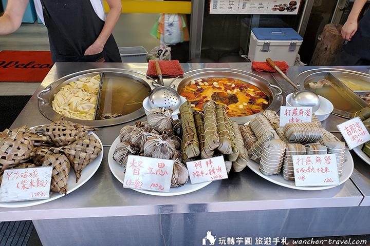 wulai-old-street-food-2020 (5)