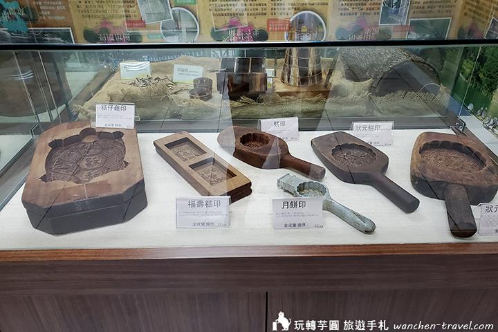 xindian-wdyg-xind (1)