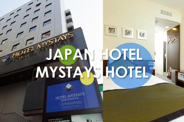 2020-mystays-hotel