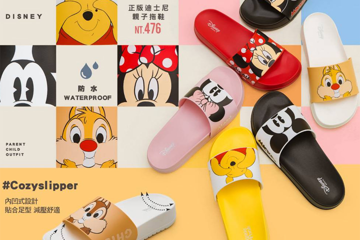 fmshoes-chipndale-01