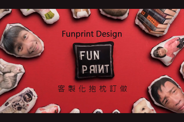 funprint-design-top