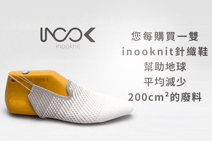 inooknit-eco