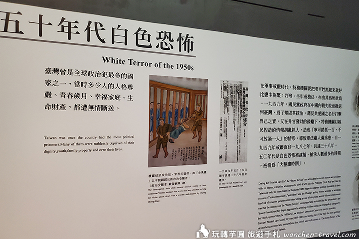 national-human-rights-museum (12)