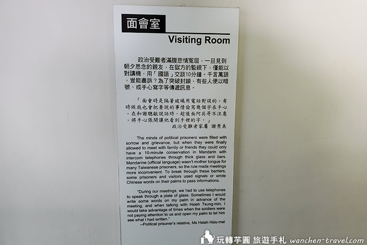 national-human-rights-museum (24)