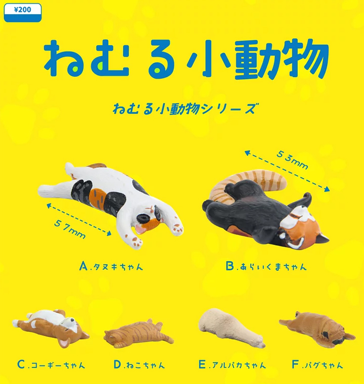 posykuma-cat-figure-01