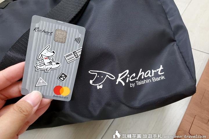 台新信用卡推薦