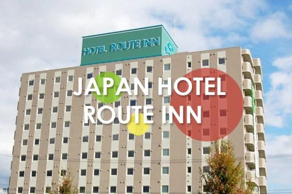 route inn 露櫻酒店