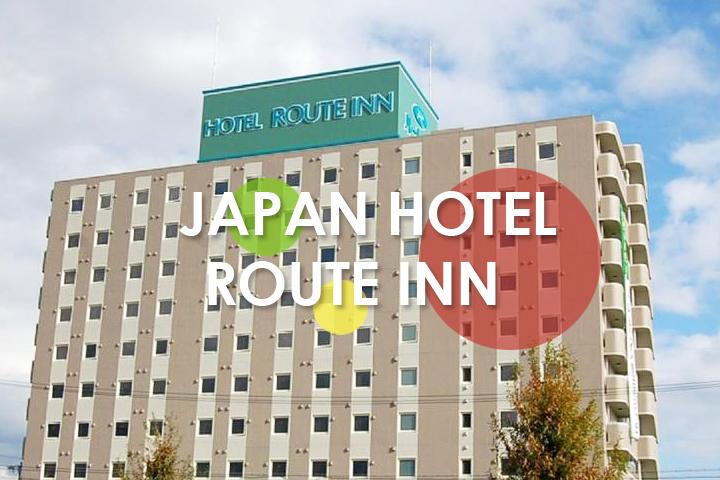 route-inn