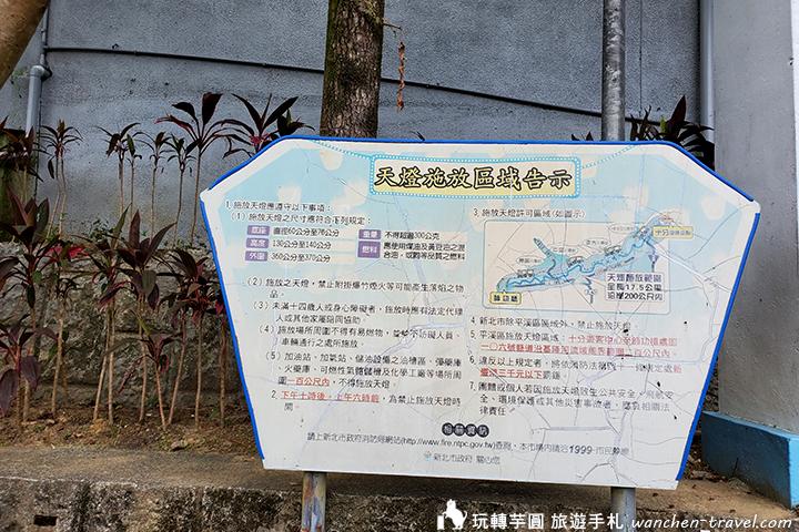 shifen-waterfall (17)