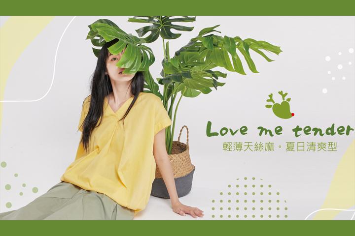 sothatsme-green-01