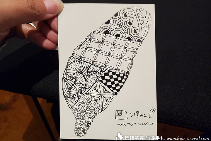 zentangle-level-up (14)