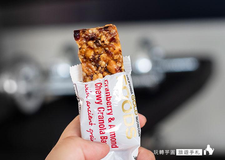 iherb-whey-protein-bar