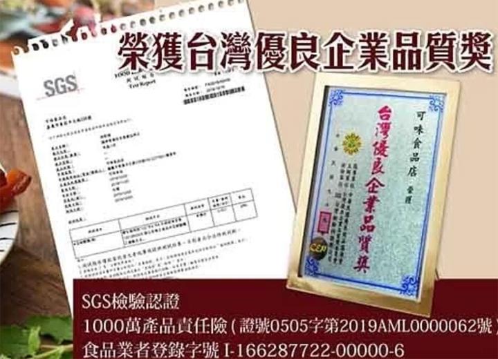 kewei-website-2020-02