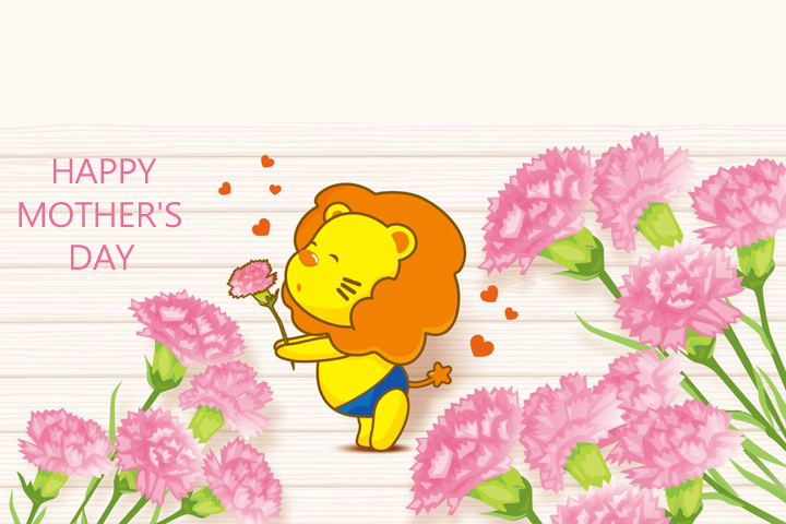 simba-happy-mothers-day-2020