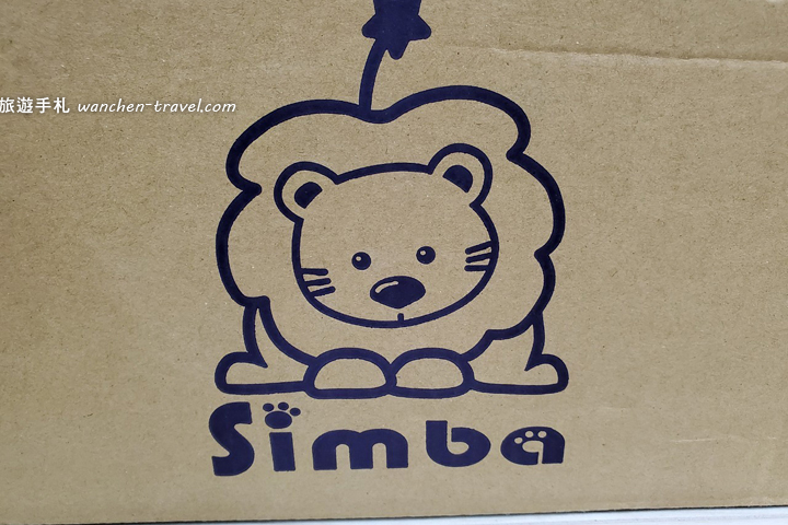 simba_200903_13