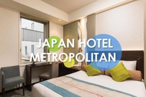日本大都會飯店