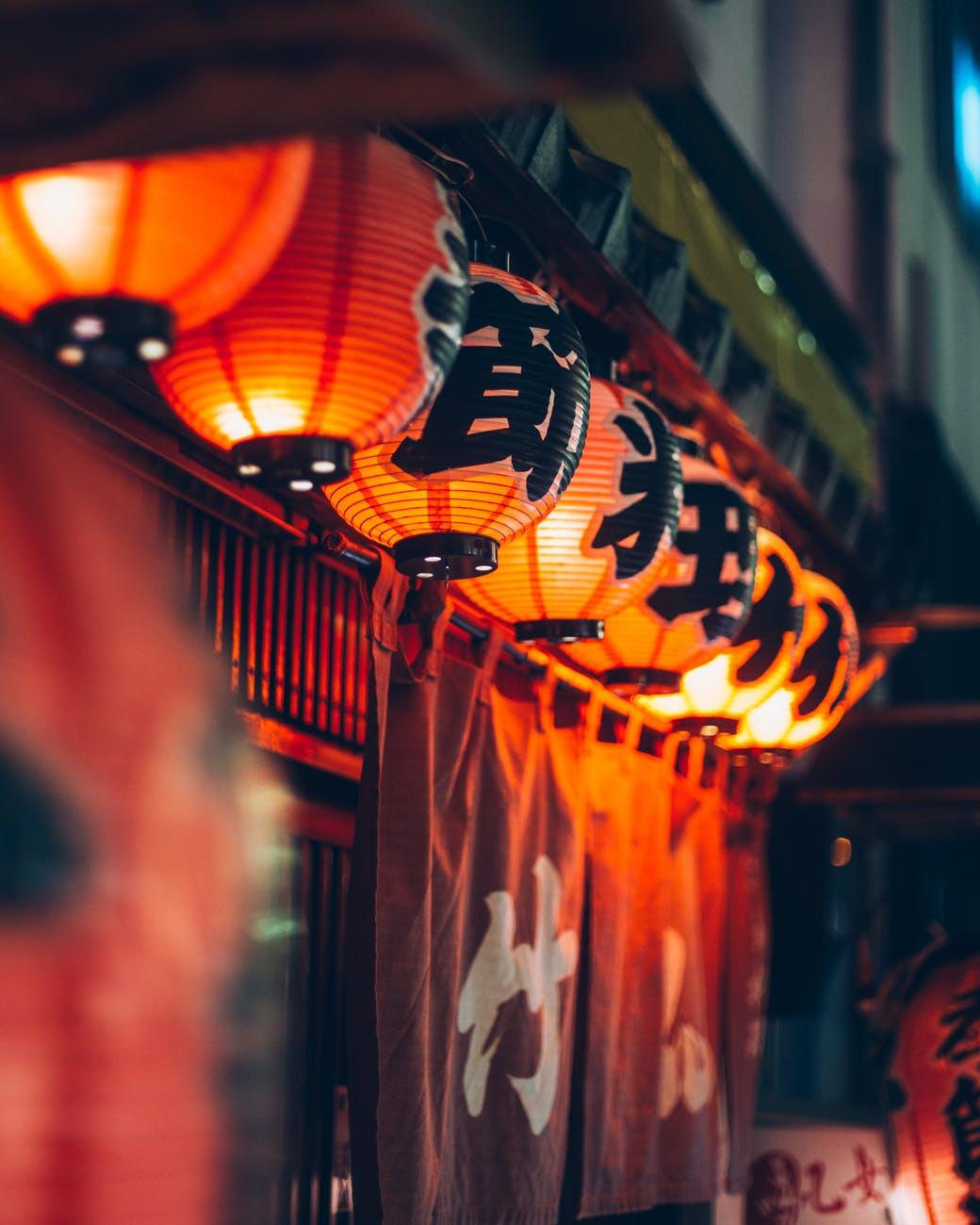 photo of japanese lanterns