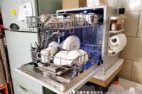 美寧洗碗機