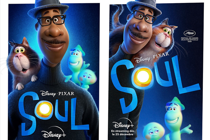 靈魂急轉彎 Soul 電影心得