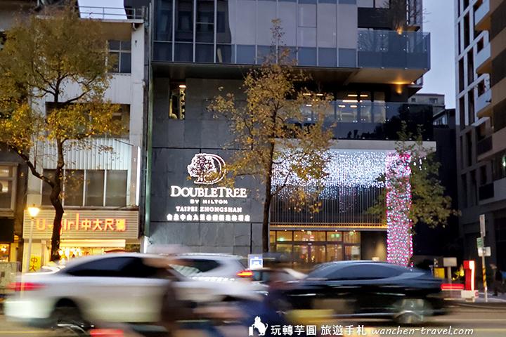 台北中山希爾頓逸林酒店住宿評價