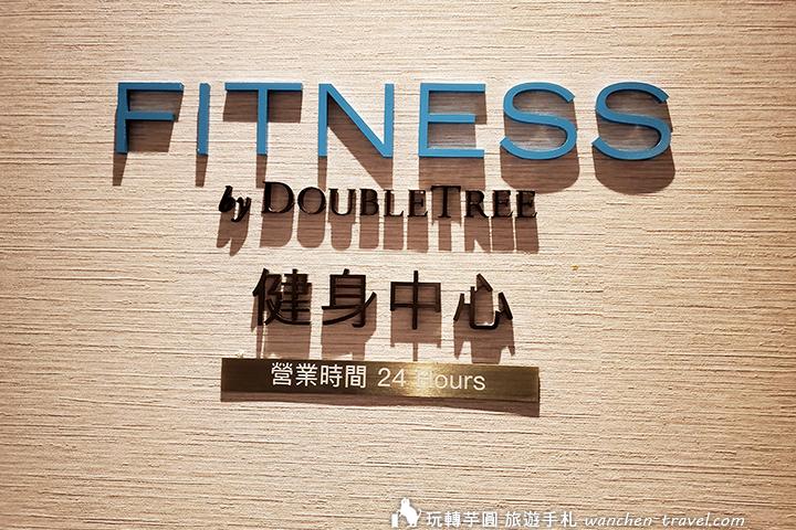 台北中山希爾頓逸林飯店設施健身房