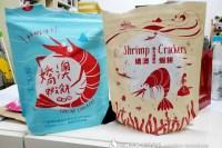 蘇澳區漁會-嬌澳蝦餅