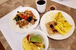康橋商旅早餐