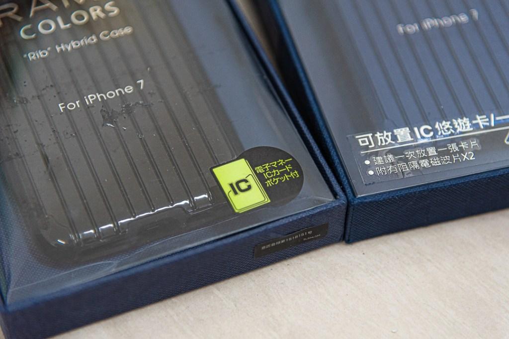 能夠放置悠遊卡、IC卡的《日本東京Gramas》軍規防摔經典手機殼