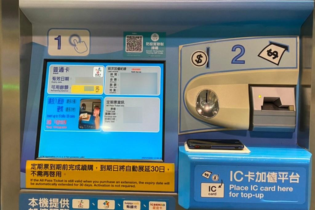 《日本東京Gramas》軍規防摔經典手機殼 悠遊卡感應沒問題