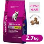 Eukanuba(ユーカヌバ)ドッグフード 体重管理用(ライト) 小型犬種(超小粒) 2.7kg