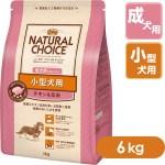 小型犬用 成犬用 チキン&玄米