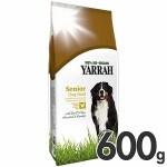 YARRAH(ヤラー) オーガニックドッグフード シニア 600g