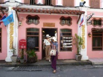 The Postcard Phuket Town