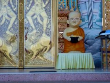 Buddha icon Laos. Photo Wanda Hennig